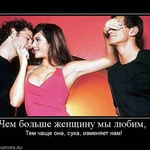 muzhik-zasunul-svoi-yaytsa-v-pizdu