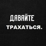 Смотри видео русской ебли онлайн